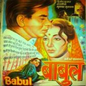 Babul (Original Motion Picture Soundtrack)