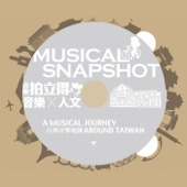 A Musical Journey Around Taiwan: Musical Snapshot
