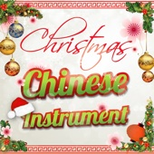 Christmas with Chinese Instrument