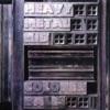 Heavy Metal Kid (Remastered)