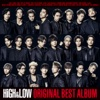 47. HiGH & LOW ORIGINAL BEST ALBUM - Various Artists