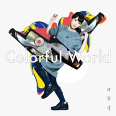 Colorful World - EP