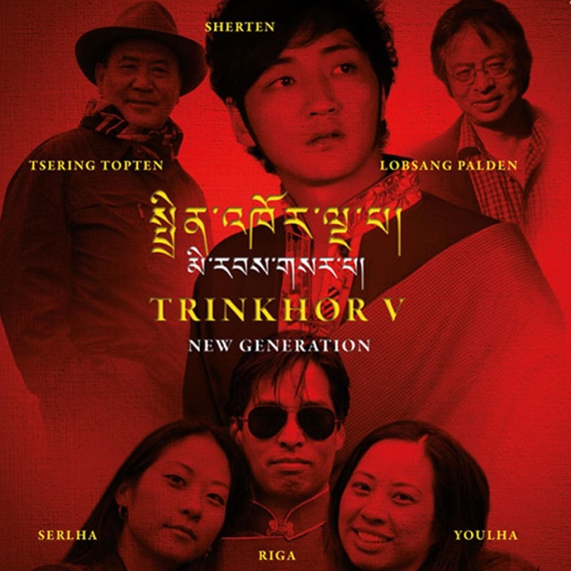 Mixtape Mp3 Song 2018 320kbs: Download Album Trinkhor