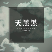 [Download] Cloudy Day MP3
