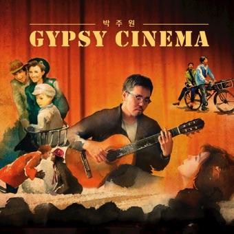Gypsy Cinema – Park Ju Won