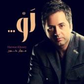 Law - Marwan Khoury