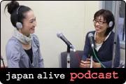 japan alive ラジオ