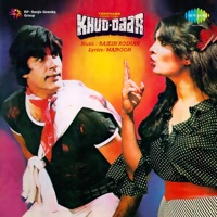 Khud-Daar (Original Motion Picture Soundtrack) - Kishore Kumar & Lata Mangeshkar