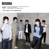 Mama (The 1st Mini Album) - EP - EXO-K