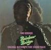 Rainbow Bridge (Original Motion Picture Sound Track), Jimi Hendrix