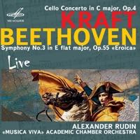 KRAFT - Cello Concerto Op.4 - 3.Rondo alla Cosacca