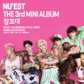 잠꼬대 Sleep Talking) - NU'EST