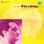 Bhara Thak Smritisudhai