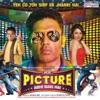 Mere Dost Picture Abhi Baki Hai Original Motion Picture Soundtrack