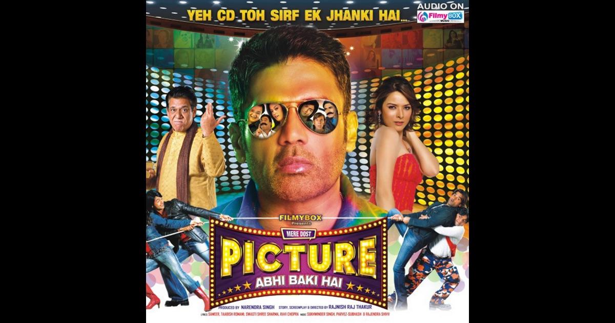 meri dost Tu hi to meri dost hain singer: shreya ghoshal, a r rahman, benny dayal movie: yuvvraaj (2008) actor: salman khan, katrina kaif.
