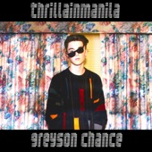 Thrilla in Manila - Single