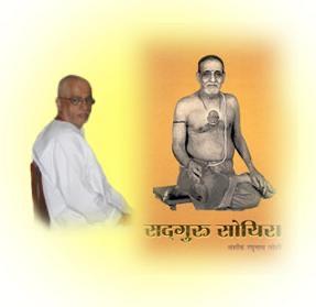 Sadguru Soyira:Audio Book in Marathi