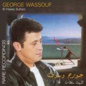 Helaf el Amar - George Wassouf