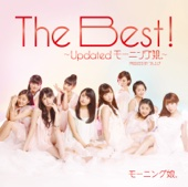 The Best! - Updated Morning musume。