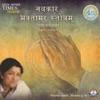 Navkar Bhaktamar Stotram - Lata Mangeshkar