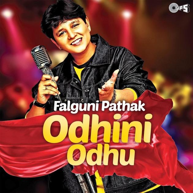 falguni pathak video songs download o piya