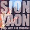 Sion-Yaon 2002 With the Mogami ジャケット写真
