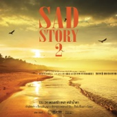Sad Story 2 - Various Artists