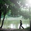 Imagem em Miniatura do Álbum: Comme si de rien n'etait
