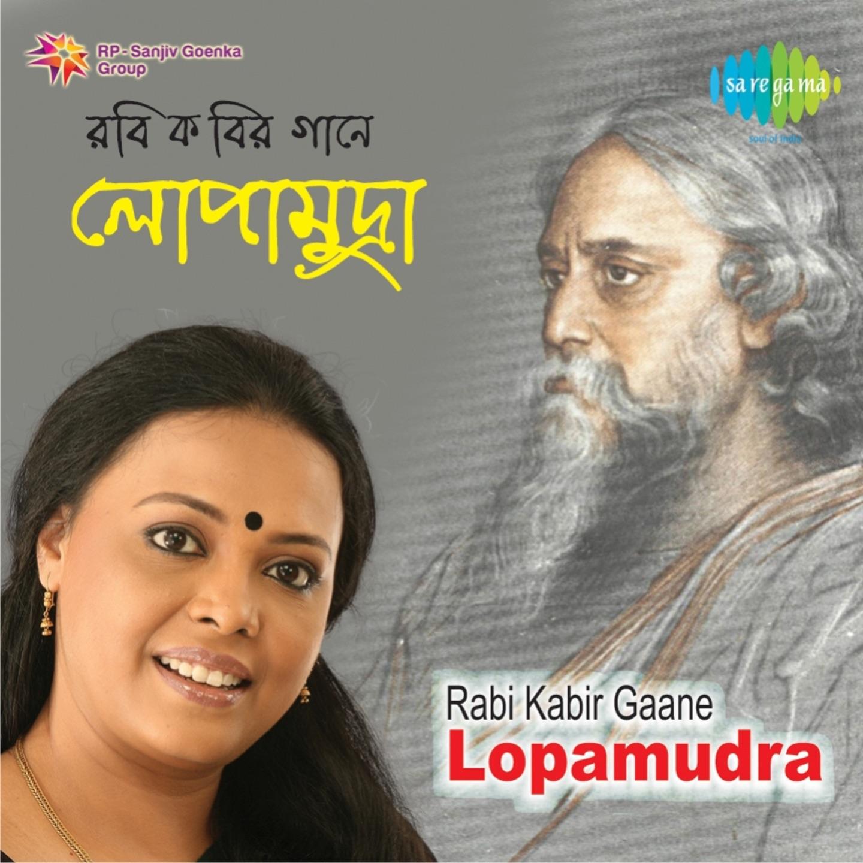 Lopamudra Mitra Folk Songs Free Download