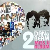 Dan-Beam (D2B) - ตามหาหัวใจ artwork