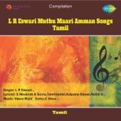 L R Eswari Muthu Maari Amman Songs Tamil - EP