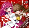 SOUND VOLTEX ULTIMATE TRACKS  - 東方紅魔郷REMIX -