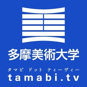 長澤英俊特別講義「TINDARI」モニュメントの発想から完成まで