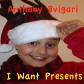 I Want Presents - EP