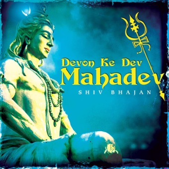 Devon Ke Dev Mahadev Shiv Bhajan – Various Artists