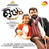 Oppam (Original Motion Picture Soundtrack) - EP