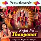 Kajal No Thanganat