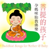 Buddhist Songs for Mother & Baby