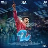 24 (Tamil) [Original Motion Picture Soundtrack] - EP