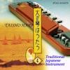Taisho Harp is sing(4)