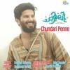 Chundari Penne (From