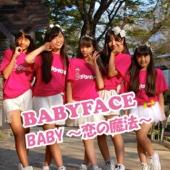 Baby -Koi No Mahou-
