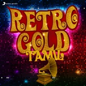 Retro Gold : Tamil