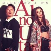 Ai no Uta feat.MUNEHIRO
