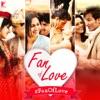 Fan of Love