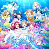 Download Aqours - Koini Naritai Aquarium