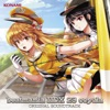 Beatmania IIDX 23 Copula (Original Soundtrack)