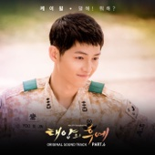 Descendants of the Sun (Original Television Soundtrack), Pt. 6 - Talk Love - Single