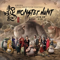 Monster Hunt (Original Motion Picture Soundtrack)