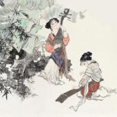 中国民乐精品集, Vol. 1